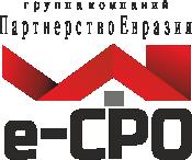 допуск СРО в Екатеринбурге