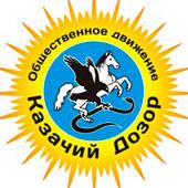 Партнерство Евразия - Негосэкспертиза проектов